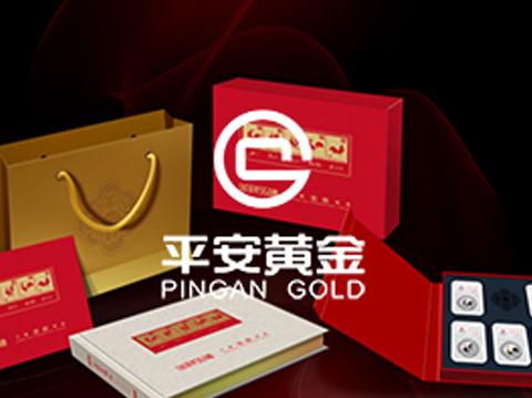 平安盛世(北京)黄金有限公司