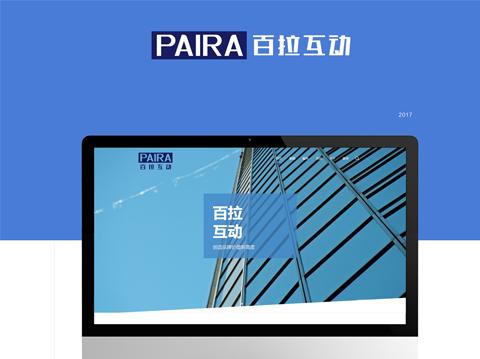 百拉互动-网站设计开发